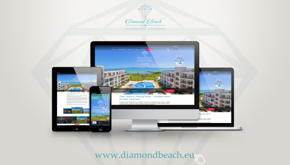 новият сайт на Diamond Beach